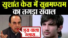 Subramanian Swamy questions why Sushant's juice glass was not preserved
