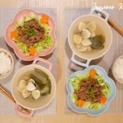 日式料理?15分鐘日式肥牛定食?姜汁燒肥牛
