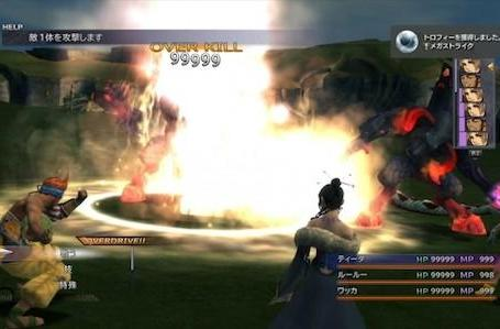 Final Fantasy X/X-2 HD development outsourced to contractor Virtuos