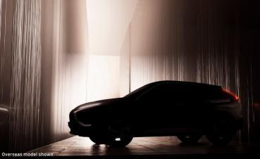 Mitsubishi Eclipse Cross小改款預告啟動,預計明年第一季亮相