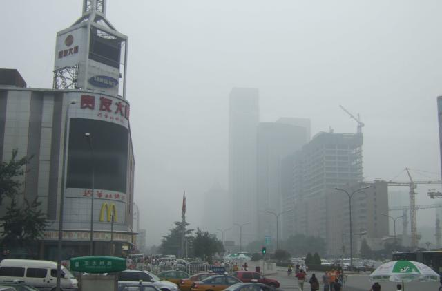 Parts of Beijing shut down in first-ever smog 'red alert'