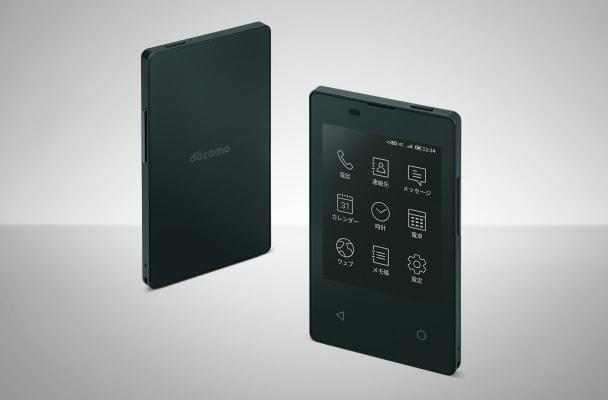 Kyocera releases tiny e-paper companion phone in Japan