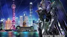 日本以外首個等身大鋼彈立像預期明年降臨上海