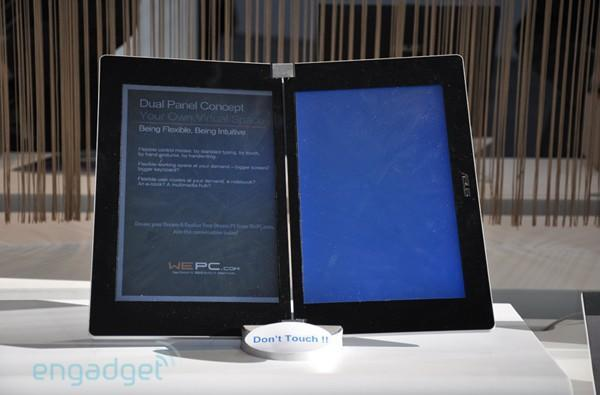 Hands-off with ASUS' Dual Panel Touchscreen PC at CeBIT