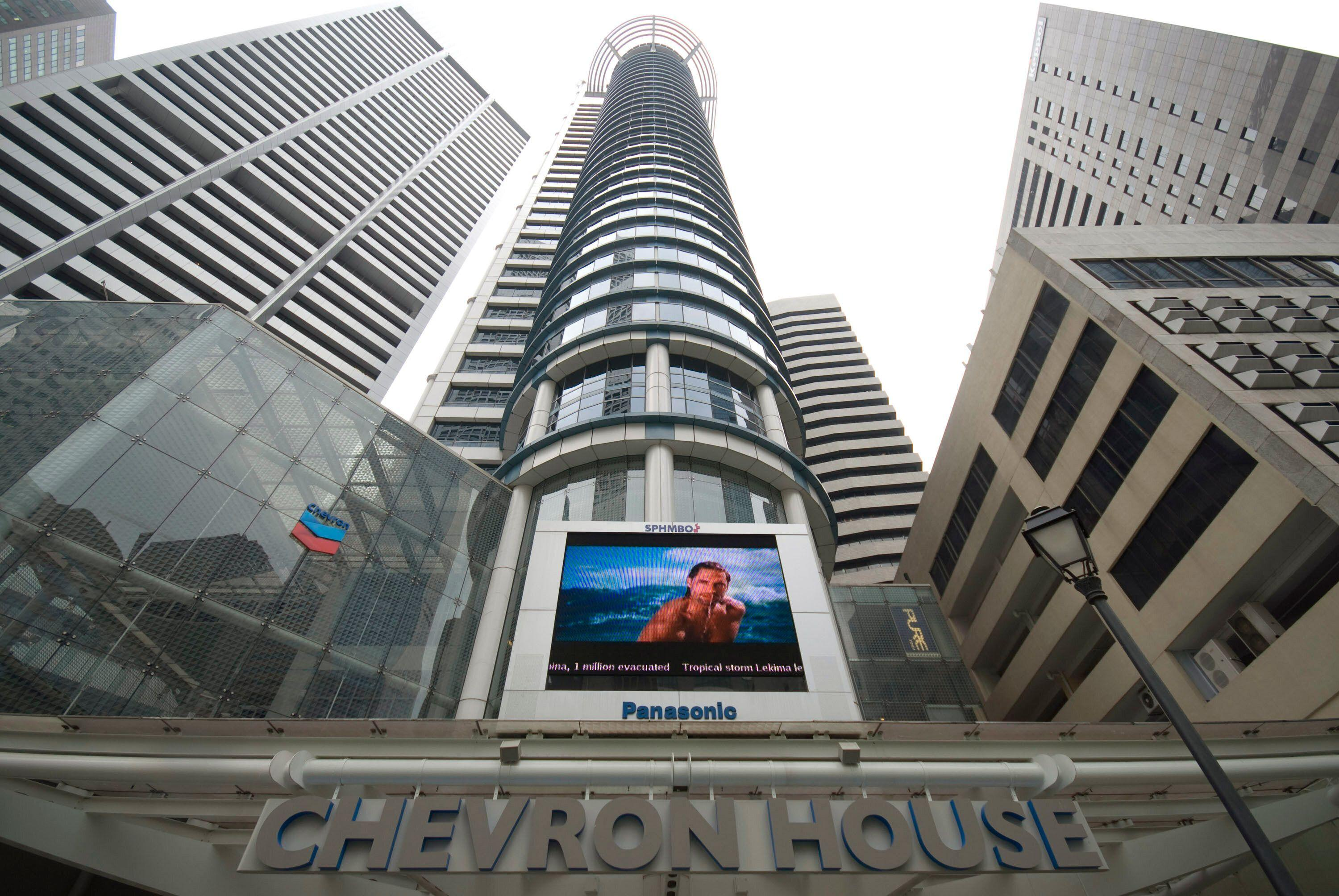 Hot Singapore office market sees Oxley make quick profit on sale