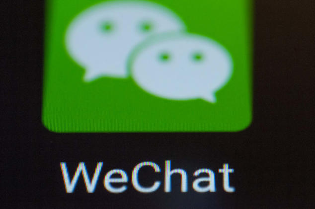 Chinese authorities claim they can read deleted WeChat messages