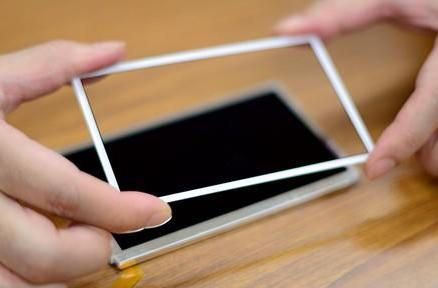 3DS XL's screen reduces glare