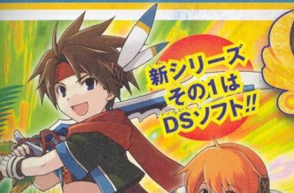 Summon Night coming to DS