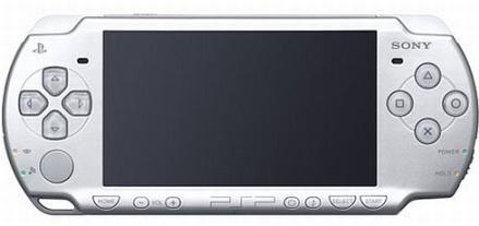 PSP Slim security trounced by Team M33's custom firmware