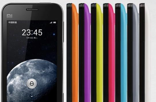 Xiaomi Phone gets a Youth Edition, a less powerful, cheaper alternative for students