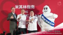 台北米芝蓮 | 20間餐廳摘星!君品頤宮獲最高殊榮3星