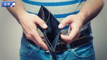 【🔍債務舒緩】多款選擇 減輕利息支出 極速解困!