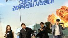 《壞傢伙們》奪韓國中秋票房榜冠軍