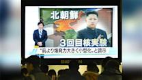 Time to cut off North Korea's 'allowance'?