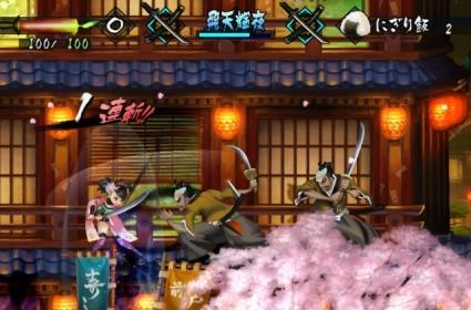 Rising Star Games announces Valhalla Knights, Muramasa, Arc Rise Fantasia for Europe