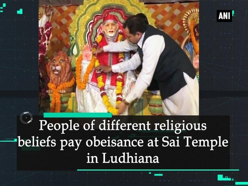 three different religious views on serving Guides to world religions and beliefs includes atheism, christianity, islam, paganism, jainism, zoroastrian and many more.