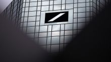 Deutsche Bank Deal Talk Is Revived With Cerberus in Picture