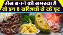 Avoid these Vegetables in Gas Problem