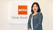 ACCA:內地監管近年已有改善