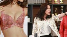[粉紅10月] 戴錯bra vs 壓力大 哪項更易患乳癌?