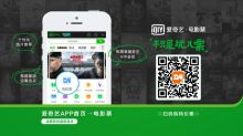 Can iQiyi Stock Keep Going After Last Week's 22% Pop?
