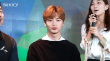 BtoB's Yook Sung-jae at press conference for relaunch of ION Orchard's ION Sky