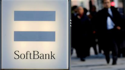 SoftBank fund seeking to invest in Chinese AI giant