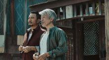Manhunt - Trailer 1