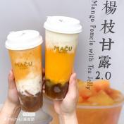 MENU美食趨勢5月報:夏天正式來臨,冰品飲料的天下!芒果、水蜜桃好誘人