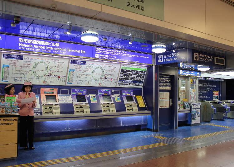 售票機及剪票口,若是有什麼問題可以放心向一旁的服務人員詢問。