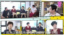 【Mean傾 第三季】盧覓雪 x 梁栢堅 #馬拉星在HK 朱咪咪初入電視台,居然畀人恰?