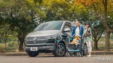 [新車試駕] 讓家的幸福 更加完美 福斯商旅T6.1 Multivan 德哥試駕