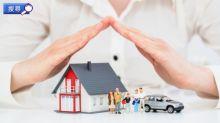 【搜尋意外保險】意外難以預料!保險幫您應付突如其來開支!