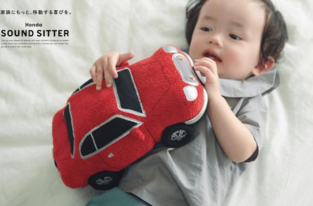 Honda's Sound Sitter lulls fussy children with engine noises
