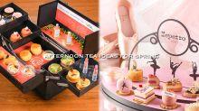 粉紅芭蕾舞台 vs 活珊瑚橘色化妝箱!3月限定:兩大春日活力下午茶推介!
