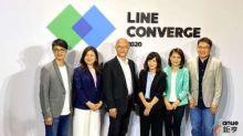 〈LINE展望〉官方帳號數年增18% 再強化分眾溝通、多元行銷