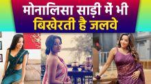 Monalisa Saree Look Goes Viral