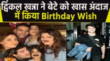 Twinkle Khanna Wrote Emotional Letter for her Son on his 18th Birthday
