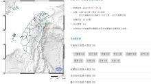 快訊/11:24花蓮近海地震規模4.8!最大震度3級