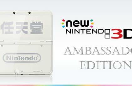 New Nintendo 3DS comes to Europe as Ambassador Edition
