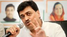 Banker demanding sexual favours from farmer's wife shocking: Ashok Chavan