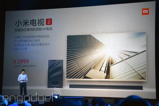 Xiaomi's 49-inch Android TV boasts 4K for just $640