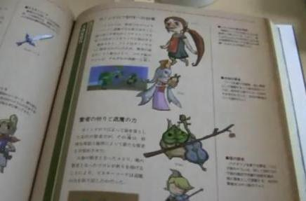 The official Legend of Zelda timeline isn't entirely official yet