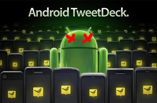 Twitter to drop TweetDeck for AIR, Android and iOS, will also pull Facebook integration