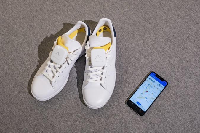 Ashirase in-shoe navigation