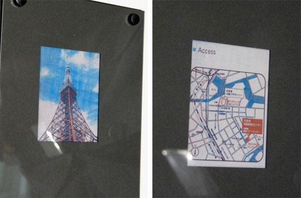 Prototype color e-paper skips on filter, cranks up vividness