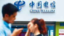 中電信賺2850億升3.64% 鐵塔上市純利增