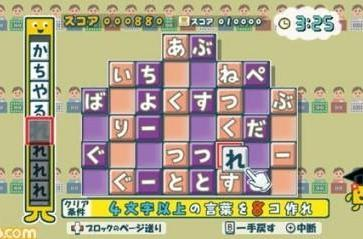 First Mojipittan DLC spells 'money' for Namco Bandai