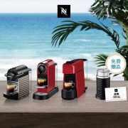 【Nespresso】選購指定黑咖啡機及咖啡粉囊 即送打奶器及$200優惠券(即日起至15/09)