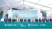 Topping Out of Shopping Mall and Office Tower at Spring City 66 in Kunming